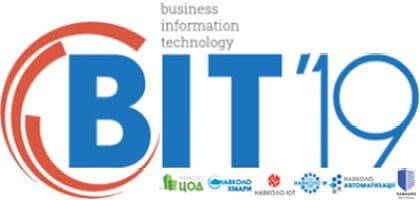 Международный Гранд Форум «Вокруг ЦОД. Вокруг Облака. Вокруг IoT. Вокруг IP. Вокруг Безопасности. Вокруг Кабеля. Академия FTTx» (BIT-2019)