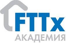Академия FTTx